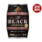 【送料無料】【2ケースセット】ダイドー ブレンドBLACK(樽) 185g缶×24本入×(2ケース)