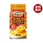 【送料無料】ダイドー つぶ完食 コクとろコーンポタージュ 170gボトル缶×30本入