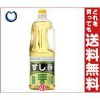 【送料無料】【2ケースセット】ミツカン すし酢 米酢仕立て(甘口タイプ) 1.8Lペットボトル×6本入×(2ケース)