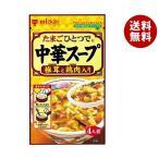 送料無料 【2ケースセット】ミツカン 中華スープ 椎茸と鶏肉入り 35g×20(10×2)袋入×(2ケース)