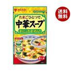 送料無料 【2ケースセット】ミツカン 中華スープ かにとわかめ入り 30g×20(10×2)袋入×(2ケース)