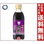 【送料無料】【2ケースセット】ミツカン アサイー黒酢 【機能性表示食品】 500ml瓶×6本入×(2ケース)