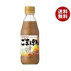 【送料無料】ミツカン ごまぽん 350ml瓶×12本入
