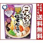 【送料無料】【2ケースセット】ミツカン こなべっち 地鶏塩ちゃんこ鍋つゆ 29g×4個×10袋入×(2ケース)