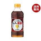 【送料無料】ミツカン カンタン黒酢 500mlペットボトル×12本入