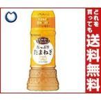 【送料無料】【2ケースセット】ミツカン カンタン酢たっぷりたまねぎ 250mlペットボトル×12本入×(2ケース)