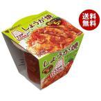 送料無料 【2ケースセット】ミツカン CUPCOOK(カップクック) しょうが焼 210g×8個入×(2ケース)
