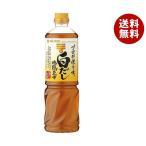 送料無料 【2ケースセット】ミツカン プロが使う味 白だし 1000mlペットボトル×12本入×(2ケース)