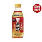 【送料無料】【2ケースセット】ミツカン りんご黒酢 【機能性表示食品】 500ml瓶×6本入×(2ケース)