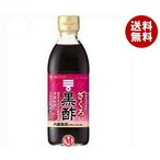 【送料無料】ミツカン ざくろ黒酢 【機能性表示食品】 500ml瓶×6本入