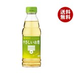 送料無料 【2ケースセット】ミツカン やさしいお酢 360mlペットボトル×12本入×(2ケース)