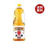 送料無料 ミツカン 米酢(華撰) 1.8Lペットボトル×6本入