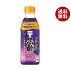 【送料無料】【2ケースセット】ミツカン ブルーベリー黒酢【機能性表示食品】 500ml瓶×6本入×(2ケース)