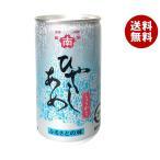 【送料無料】【2ケースセット】桜南食品 ひやしあめ(あめゆ) 190g缶×30本入×(2ケース)