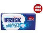 送料無料 【2ケースセット】クラシエ FRISK(フリスク) クリーンブレス フレッシュミント 35g×9個入×(2ケース)