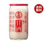 【送料無料】【2ケースセット】大関 大関甘酒(5本パック) 190g瓶×30(5×6)本入×(2ケース)