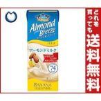 【送料無料】ブルーダイヤモンド アーモンド・ブリーズ バナナ 200ml紙パック×24本入