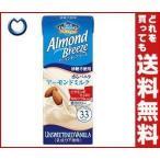【送料無料】ブルーダイヤモンド アーモンドブリーズ 砂糖不使用香るバニラ 200ml紙パック×24本入