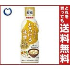 【送料無料】【2ケースセット】マルサンアイ 香りつづくとろける味噌 だし入りこしこうじ 410g×8個入×(2ケース)