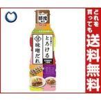 【送料無料】【2ケースセット】マルサンアイ とろける甘味噌だれ 410g×8個入×(2ケース)