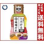 【送料無料】【2ケースセット】マルサンアイ とろける甘味噌だれ 205g×8個入×(2ケース)