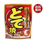 送料無料 【2ケースセット】マルサンアイ ホルモンたっぷり どて焼 190g×10袋入×(2ケース)