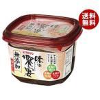 送料無料 【2ケースセット】マルサンアイ 味の饗宴 無添加赤だし 750g×6個入×(2ケース)