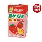 【送料無料】マルサンアイ まめぴよ いちご味 125ml紙パック×24本入