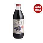 【送料無料】アルプス ワイナリーこだわりのグレープジュース 1L瓶×12(6×2)本入