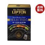 【送料無料】【2ケースセット】リプトン サー・トーマス・リプトン 5種アソートメントティーバッグ 10袋×6個入×(2ケース)
