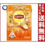 【送料無料】リプトン ジンジャーティー ティーバッグ 12袋×6個入
