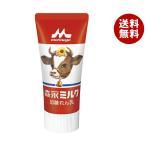 【送料無料】【2ケースセット】森永乳業 ミルク(練乳) チューブ 120g×24(12×2)本入×(2ケース)