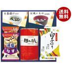 【送料無料・メーカー/問屋直送品・代引不可】 味の素&白子・アマノフーズギフト J-25 ×1個入