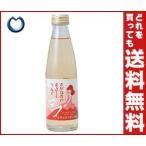 送料無料 【2ケースセット】友桝飲料 さがほのかスパークリング 200ml瓶×24本入×(2ケース)