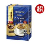 【送料無料】KEY COFFEE(キーコーヒー)  ドリップ オン スペシャルブレンド  8g×6袋×5箱入