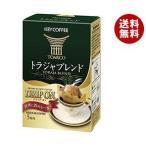 【送料無料】【2ケースセット】KEY COFFEE(キーコーヒー)  ドリップオン トラジャブレンド 8g×6袋×5箱入×(2ケース)
