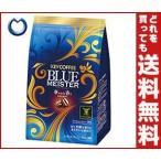 【送料無料】【2ケースセット】KEY COFFEE(キーコーヒー)  BLUE MEISTER(ブルーマイスター)(粉) 180g×6袋入×(2ケース)