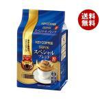【送料無料】【2ケースセット】KEY COFFEE(キーコーヒー) ドリップ オン スペシャルブレンド (8g×10袋)×6箱入×(2ケース)