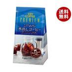 【送料無料】【2ケースセット】KEY COFFEE(キーコーヒー)  マイボトルでつくろう 水出しコーヒー 20g×4P×6袋入×(2ケース)
