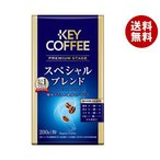 【送料無料】KEY COFFEE(キーコーヒー)  VP(真空パック) スペシャルブレンド(粉) 200g×6個入