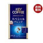 【送料無料】【2ケースセット】KEY COFFEE(キーコーヒー) VP(真空パック) スペシャルブレンド(粉) 200g×6袋入×(2ケース)