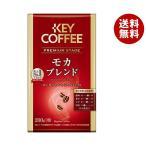 【送料無料】【2ケースセット】KEY COFFEE(キーコーヒー) VP(真空パック) モカブレンド(粉) 200g×6袋入×(2ケース)