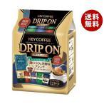 【送料無料】【2ケースセット】KEY COFFEE(キーコーヒー) ドリップ オン バラエティパック (8g×12袋)×6袋入×(2ケース)