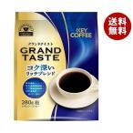 【送料無料】KEY COFFEE(キーコーヒー) グランドテイスト コク深いリッチブレンド(粉) 330g×6袋入