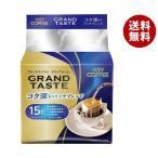 【送料無料】KEY COFFEE(キーコーヒー)  ドリップバッグ グランドテイスト コク深いリッチブレンド (7g×18袋)×6袋入