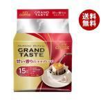 【送料無料】KEY COFFEE(キーコーヒー)  ドリップバッグ グランドテイスト 甘い香りのモカブレンド (7g×18袋)×6袋入