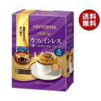 【送料無料】【2ケースセット】KEY COFFEE(キーコーヒー)  ドリップ オン カフェインレスコーヒー 7.5g×5袋×5箱入×(2ケース)