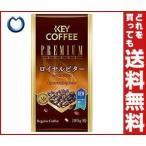 【送料無料】【2ケースセット】KEY COFFEE(キーコーヒー) VP(真空パック) プレミアムステージ ロイヤルビター(粉) 180g×6袋入×(2ケース)