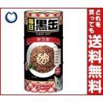 【送料無料】アイシア 毎日黒缶3P かつお (160g×3缶)×18個入
