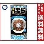 【送料無料】【2ケースセット】アイシア 毎日黒缶3P しらす入りかつお (160g×3缶)×18個入×(2ケース)
